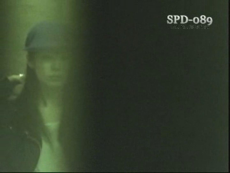 SPD-089 洗面所の隙間 4 お姉さん ワレメ動画紹介 55連発 40
