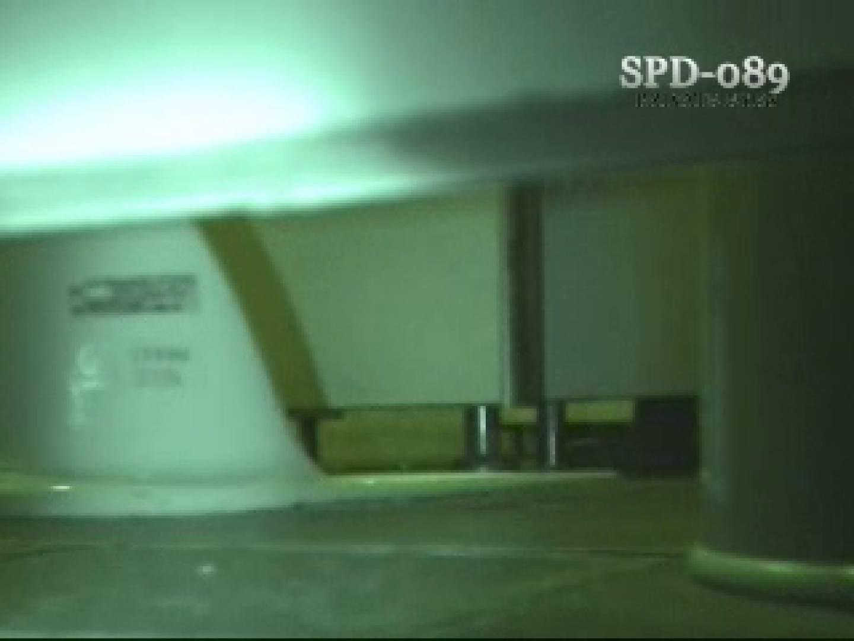 SPD-089 洗面所の隙間 4 お姉さん ワレメ動画紹介 55連発 46