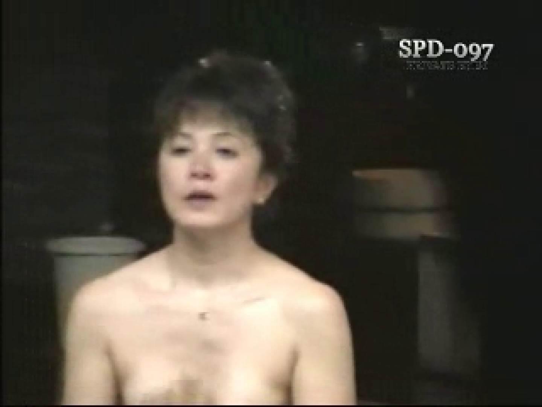 SPD-097 柔肌乙女 2 乙女 おまんこ無修正動画無料 105連発 12