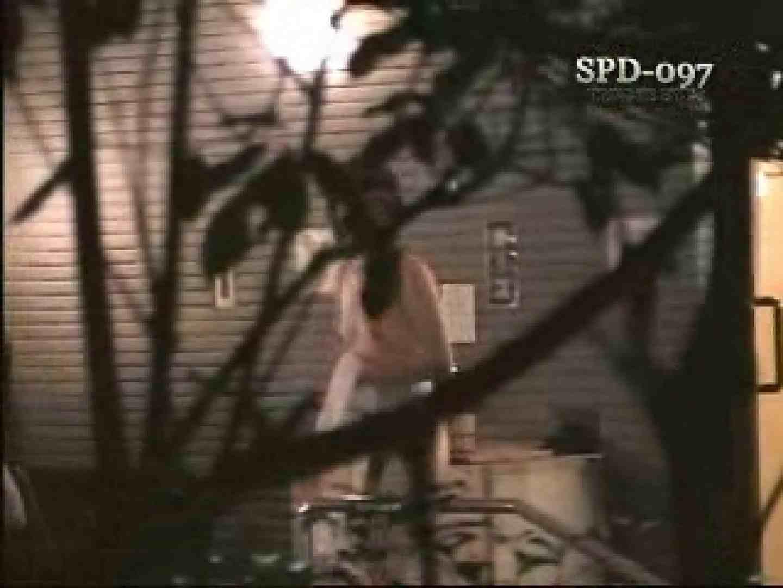 SPD-097 柔肌乙女 2 脱衣所 ぱこり動画紹介 105連発 33