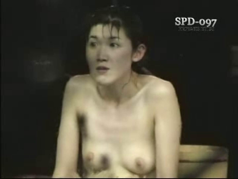 SPD-097 柔肌乙女 2 脱衣所 ぱこり動画紹介 105連発 43