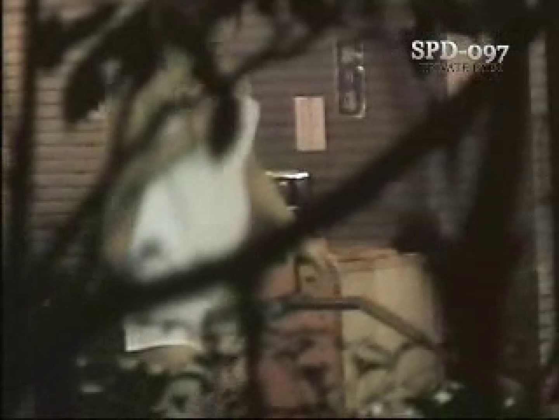SPD-097 柔肌乙女 2 望遠 おめこ無修正画像 105連発 49