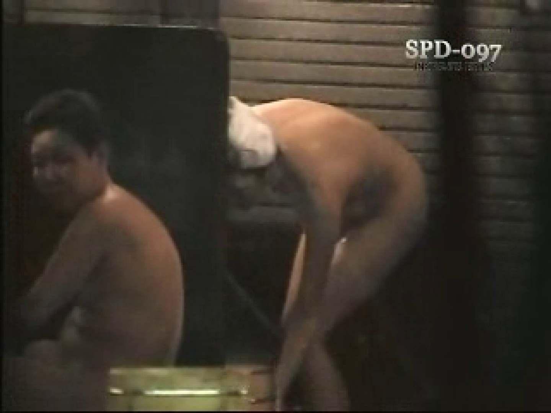 SPD-097 柔肌乙女 2 乙女 おまんこ無修正動画無料 105連発 57