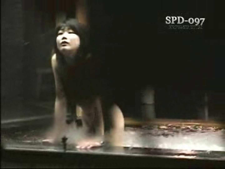 SPD-097 柔肌乙女 2 娘  105連発 75