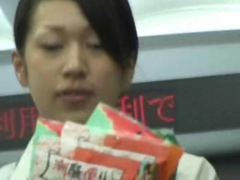 SUPERIOR VOL.9 お姉さん おまんこ動画流出 105連発 48