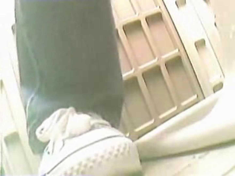 野外の洗面所は危険ですVol.4 洗面所 エロ画像 92連発 43