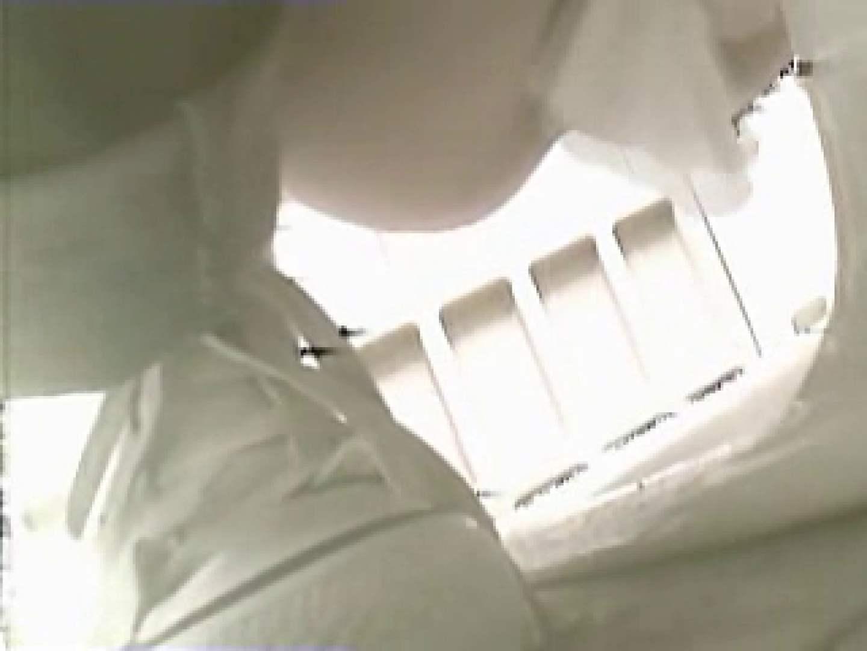 野外の洗面所は危険ですVol.4 美女OL えろ無修正画像 92連発 74