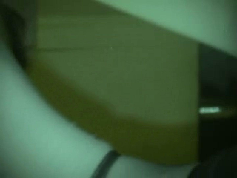 暗視de洗面所Vol.2 洗面所 隠し撮りオマンコ動画紹介 75連発 9