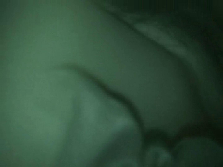 暗視de洗面所Vol.2 洗面所 隠し撮りオマンコ動画紹介 75連発 39