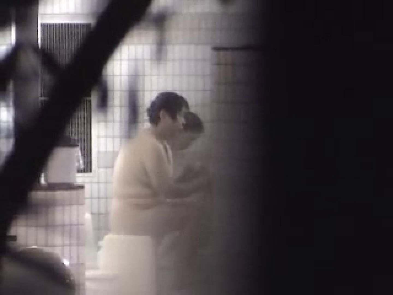乙女達の楽園No.2 女子大生特集 AV無料 101連発 53