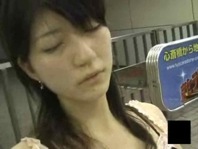 ヘベレケ女性に手マンチョVOL.3 おっぱい娘 盗撮動画紹介 31連発 6