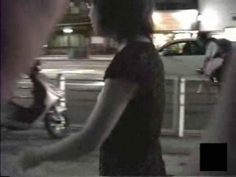 ヘベレケ女性に手マンチョVOL.3 美女OL | 悪戯  31連発 21