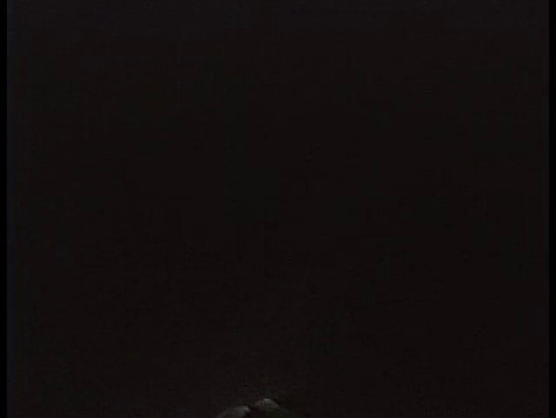 激撮!! 痴漢現場Vol.1 パンチラ | チラ見え画像  95連発 31
