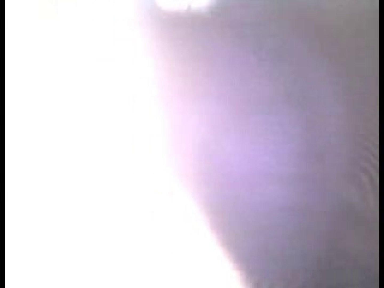 激撮!! 痴漢現場Vol.1 痴漢 覗きおまんこ画像 95連発 95