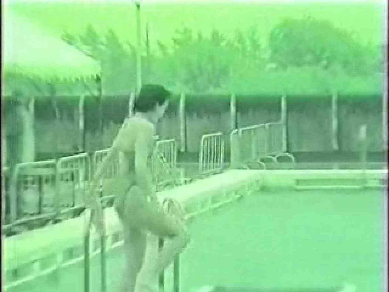 スケスケ競泳水着(ライティング)Vol.2 水着娘 | 美女OL  67連発 37
