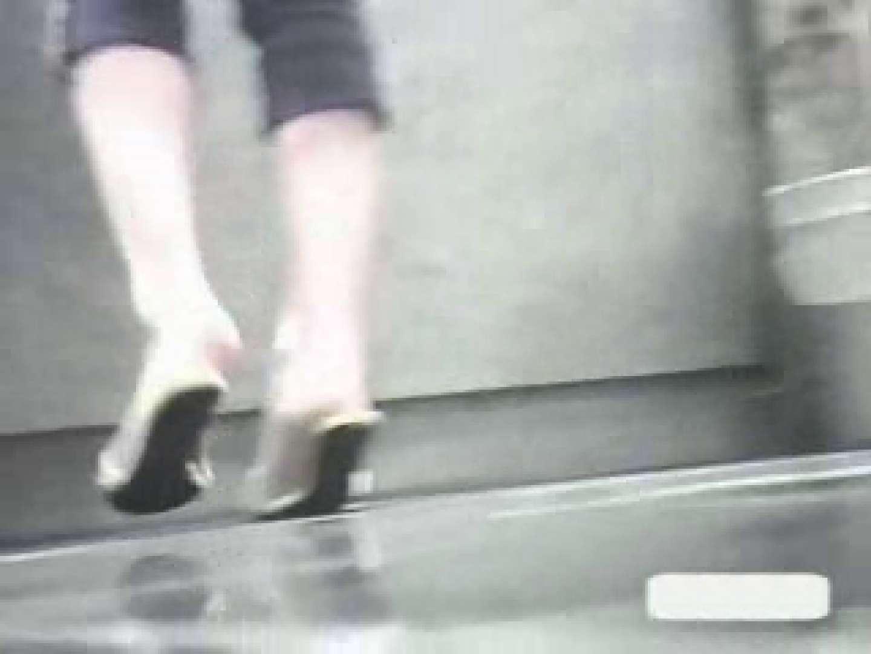 潜入ギャルが集まる女子洗面所Vol.5 マンコ映像 | 美女OL  111連発 71