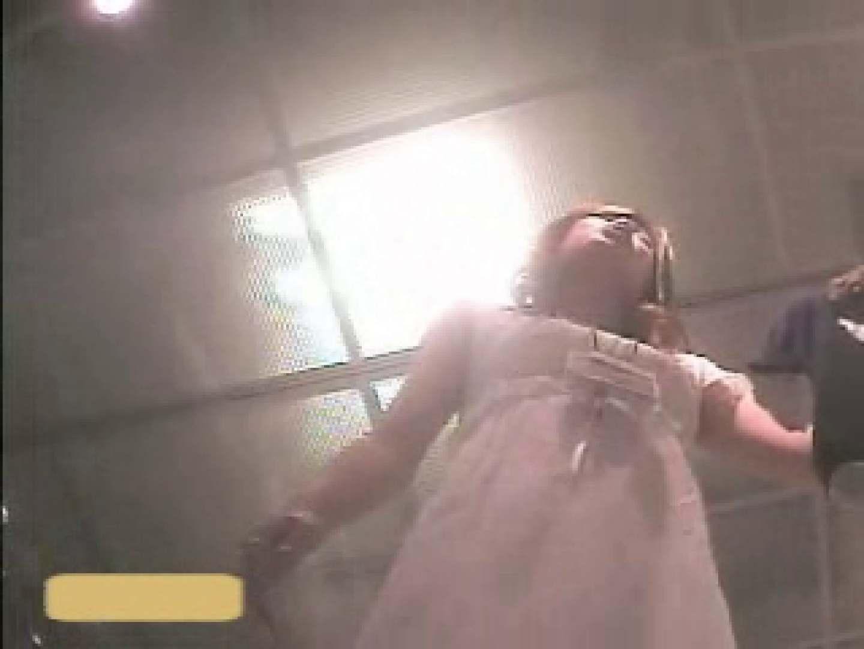 ショップ店員のパンチラアクシデント Vol.2 美女OL  48連発 32