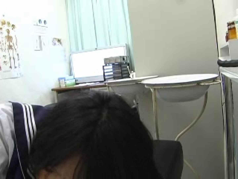 強○猥褻クリニック 肛門パァッカァ~!!Vol.1 制服JK おまんこ無修正動画無料 65連発 33