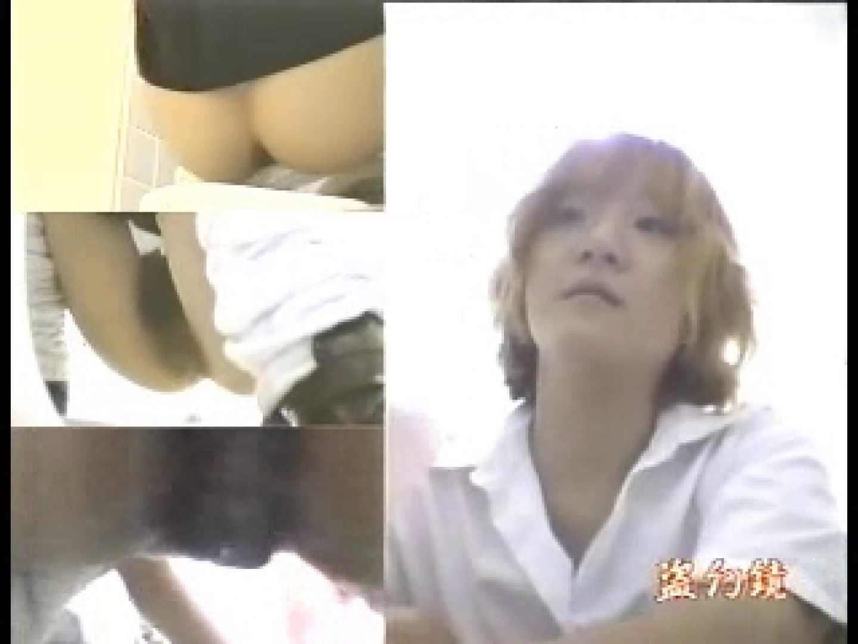 洗面所羞恥美女ん女子排泄編jmv-04 細身娘 AV無料動画キャプチャ 37連発 6
