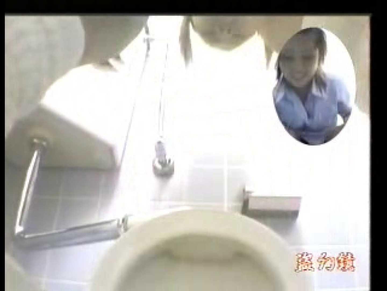 洗面所羞恥美女ん女子排泄編jmv-04 細身娘 AV無料動画キャプチャ 37連発 20