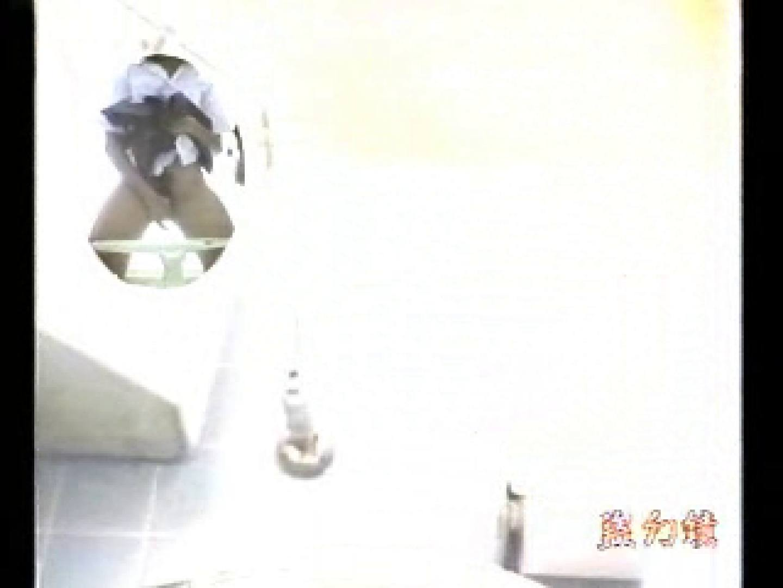 洗面所羞恥美女ん女子排泄編jmv-04 細身娘 AV無料動画キャプチャ 37連発 34