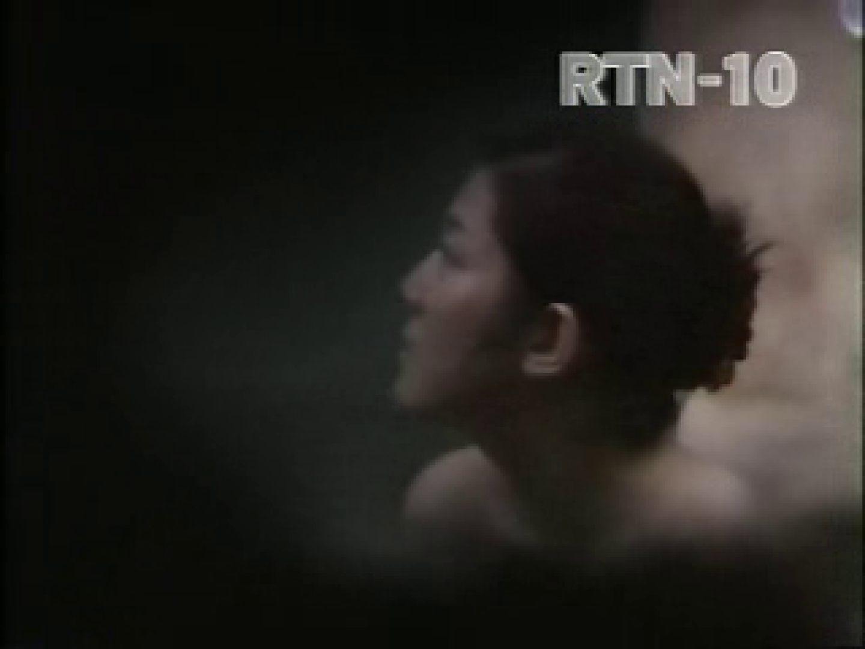 盗撮美人秘湯 潜入露天RTN-10 独占盗撮 セックス無修正動画無料 68連発 66