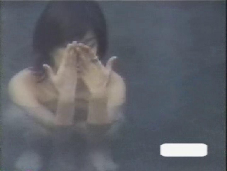 露天風呂壱 独占盗撮  78連発 28