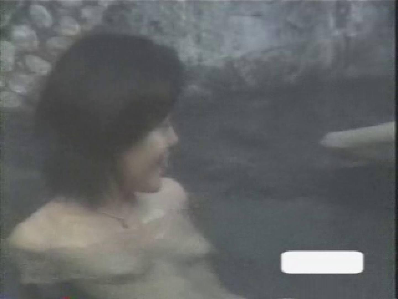露天風呂壱 独占盗撮  78連発 36