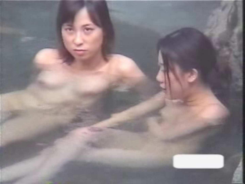 露天風呂弐 細身娘 ぱこり動画紹介 90連発 15