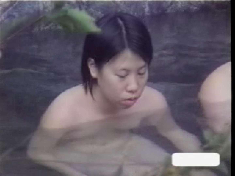 露天風呂七 露天  55連発 27