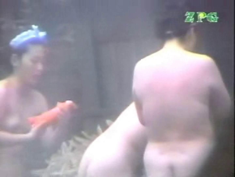 露天チン道中RTG-02 露天  102連発 6