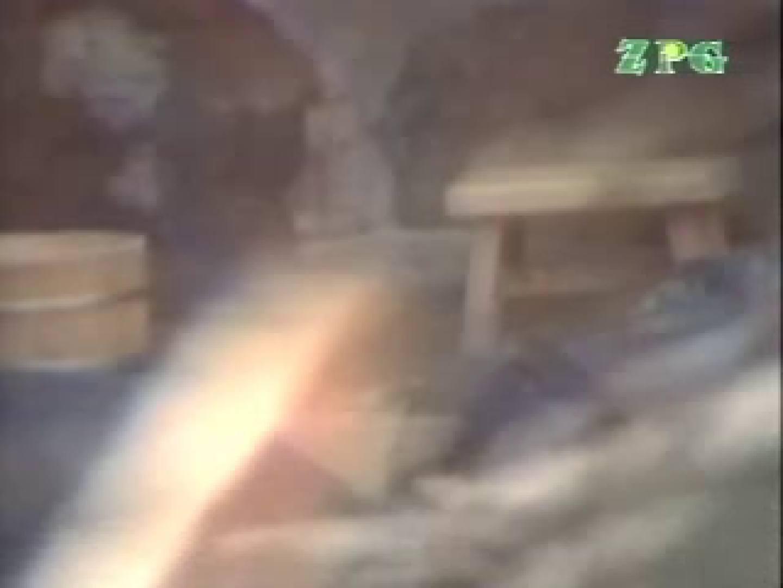 露天チン道中RTG-02 露天   お姉さん  102連発 82