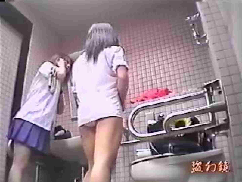 女子大生放課後生着替えHK-① 着替え | 女子大生特集  78連発 1
