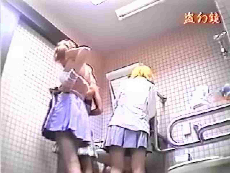 女子大生放課後生着替えHK-① 洗面所 性交動画流出 78連発 15