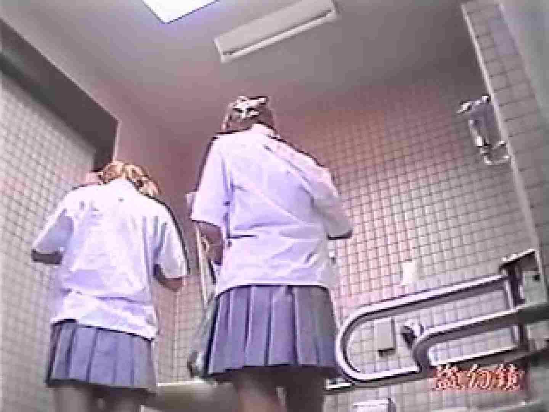 女子大生放課後生着替えHK-① 洗面所 性交動画流出 78連発 33