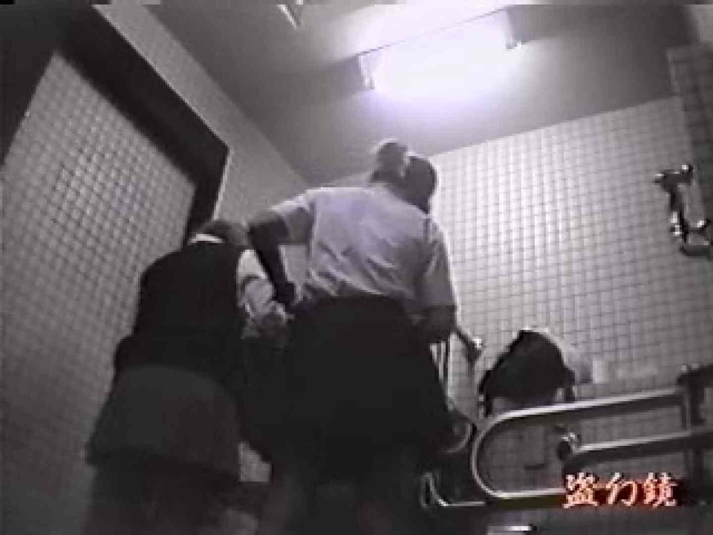 女子大生放課後生着替えHK-① 洗面所 性交動画流出 78連発 45