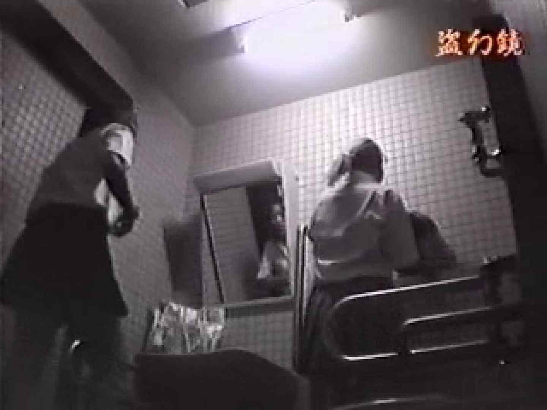 女子大生放課後生着替えHK-① 学校内で 盗撮動画紹介 78連発 77