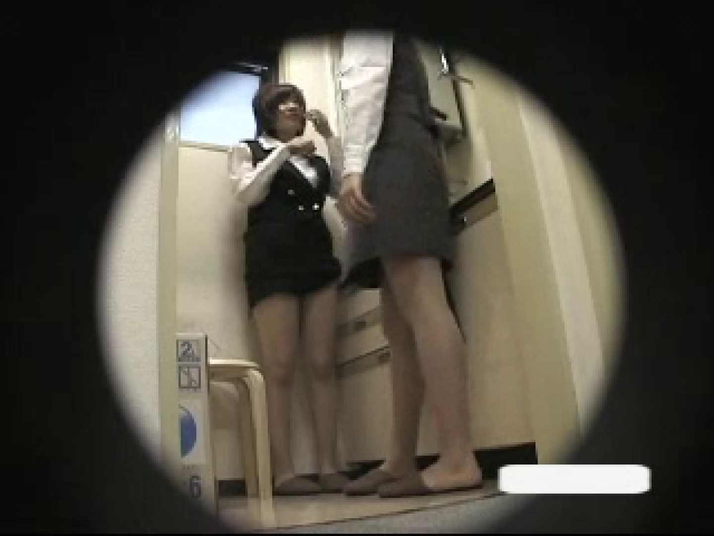 計画的はん行 お前のパンツを見せろコラァ!Vol.3 フェチ 盗み撮り動画キャプチャ 97連発 95