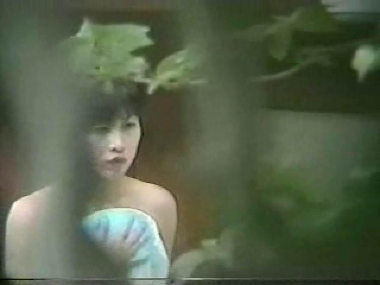 盗撮露天風呂 美女厳選版Vol.9 美女OL | 娘  34連発 1