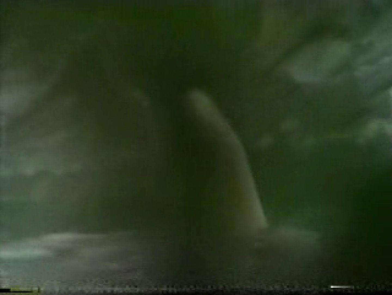 盗撮露天風呂 美女厳選版Vol.9 美女 のぞき動画画像 34連発 3