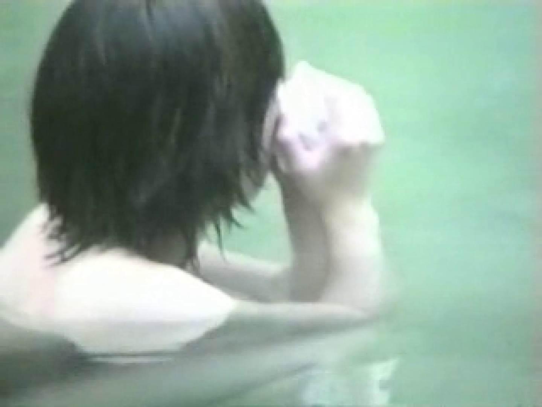 盗撮露天風呂 スペシャル版Vol.2 露天 濡れ場動画紹介 90連発 24