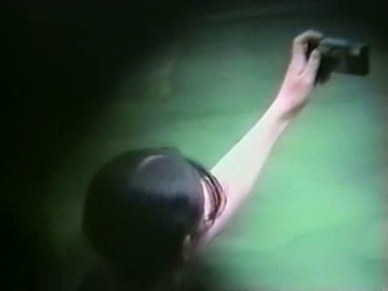 盗撮露天風呂 スペシャル版Vol.2 独占盗撮 のぞき動画画像 90連発 83
