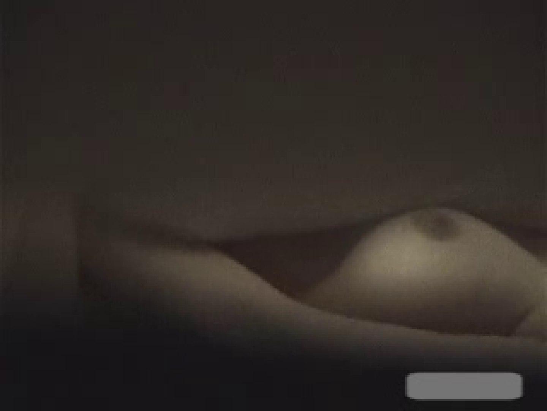 プライベートピーピング 欲求不満な女達Vol.4 マンコ映像  102連発 12