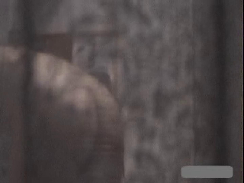 プライベートピーピング 欲求不満な女達Vol.4 マンコ映像   覗き  102連発 79