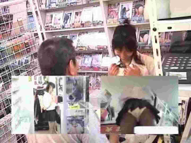 パンツを売る女の子Vol.2 美女OL オマンコ動画キャプチャ 53連発 2