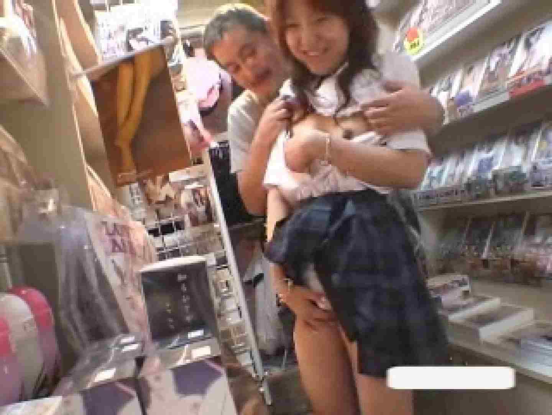 パンツを売る女の子Vol.2 オナニー  53連発 6