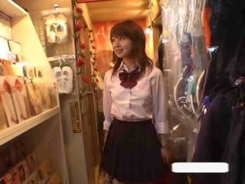 パンツを売る女の子Vol.2 マンコ映像 ヌード画像 53連発 21