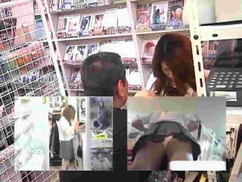 パンツを売る女の子Vol.2 悪戯 のぞき動画画像 53連発 34