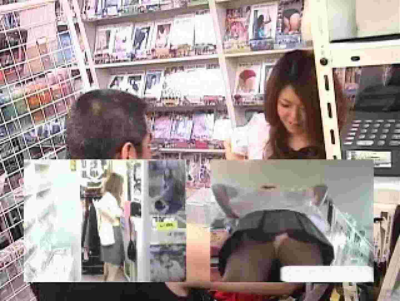 パンツを売る女の子Vol.2 オナニー  53連発 36