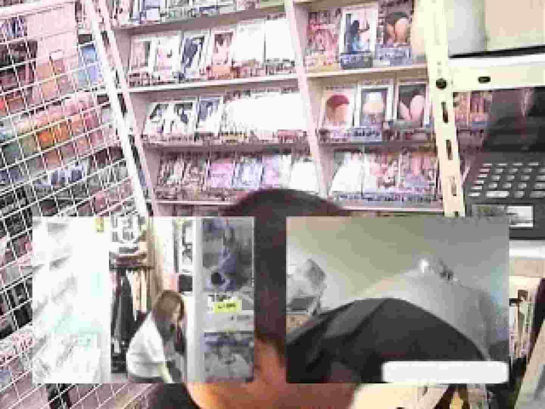 パンツを売る女の子Vol.2 美女OL オマンコ動画キャプチャ 53連発 38